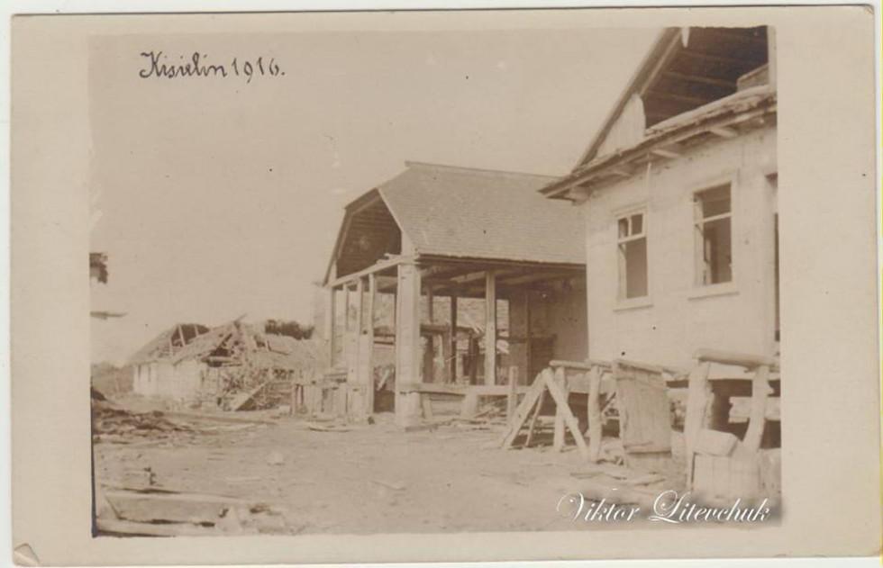вулиця в Киселині, 1916 рік