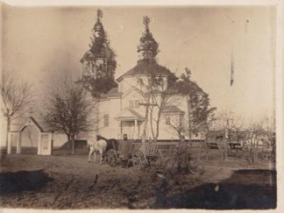 Село Твердині