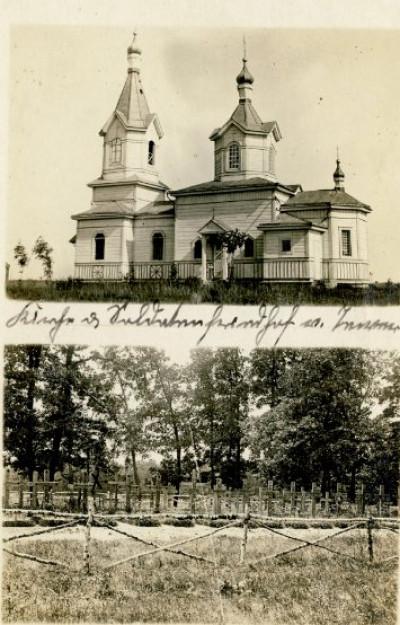 Село Озютичі