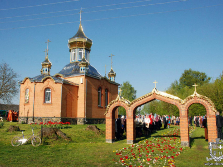 Церква у селі Зубильне