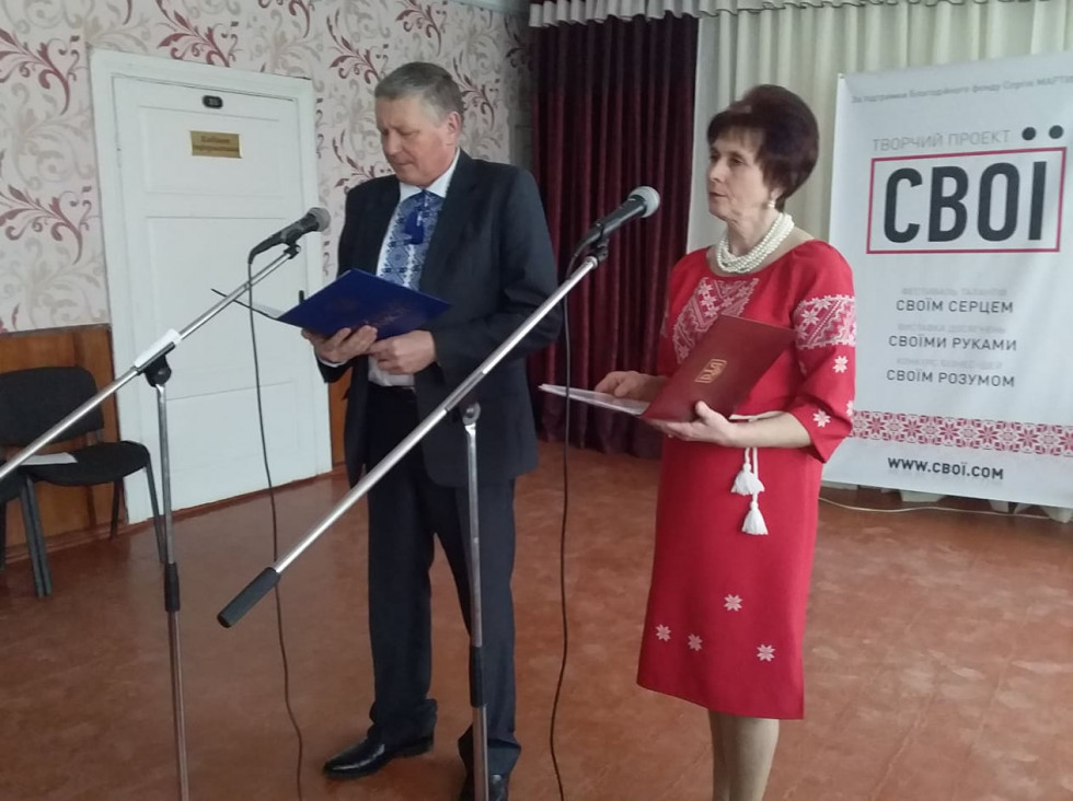 М. Костючко та Л. Савицька