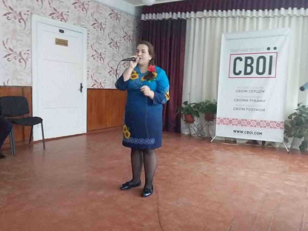 Тетяна Сибистиянюк