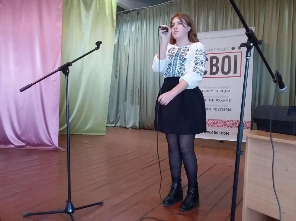 Ірина Сокалюк
