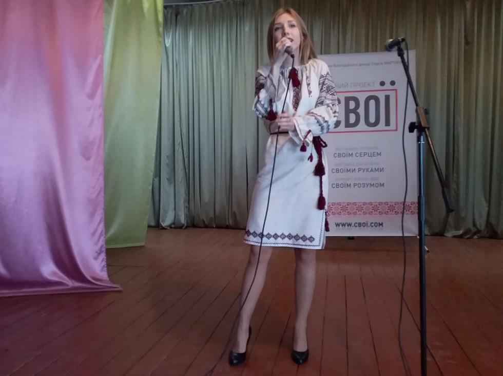 Катерина Марчук