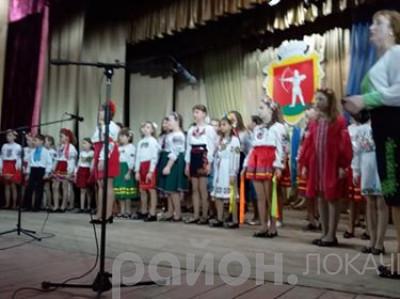 Гурт «Дивограй»