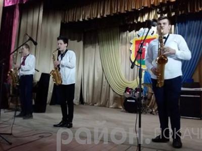 Тріо саксофоністів