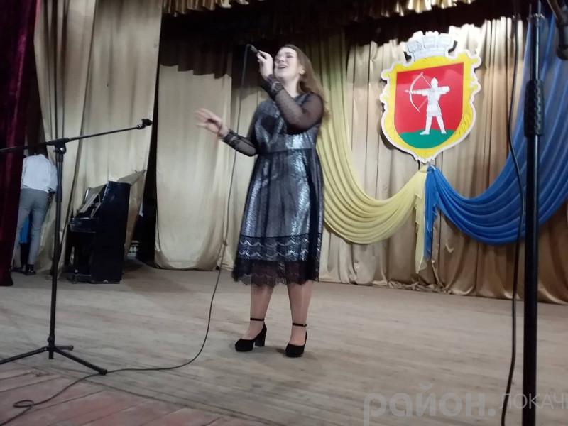 Анна Ривачук