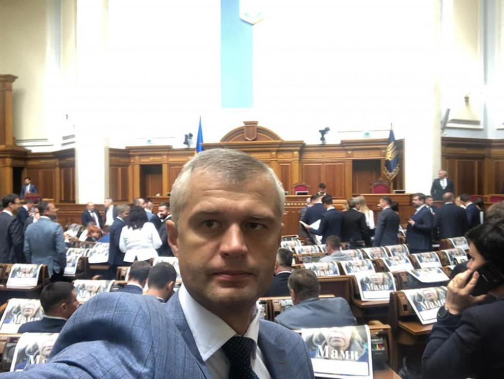 Вячеслав Рубльов