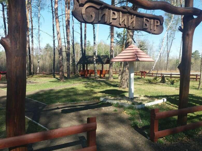 На Волині заборонили  відпочивати в рекреаційних пунктах до кінця карантину
