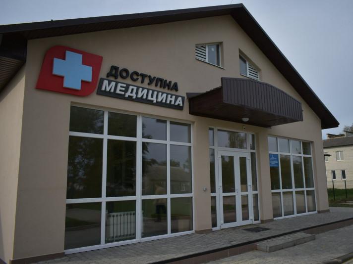 Амбулаторія у селі Затурці