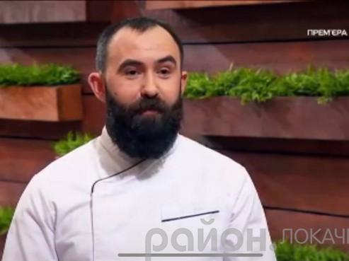 Вова Юрин