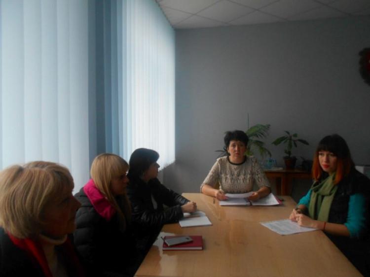 Засідання спостережної комісії РДА