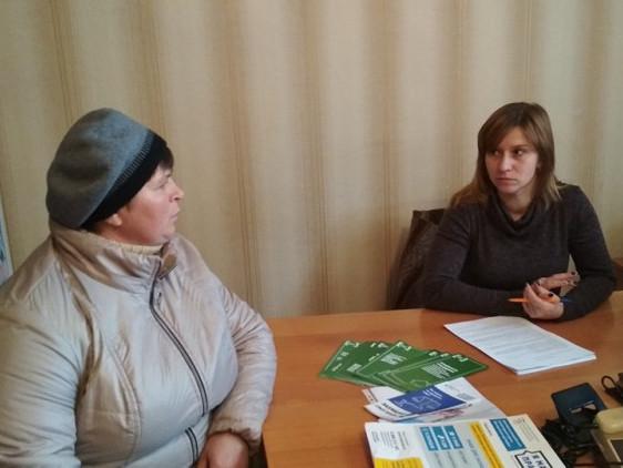 Юридична консультація для жительки Кисилина