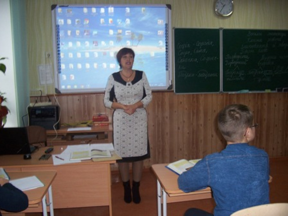 Лариса Завиднюк