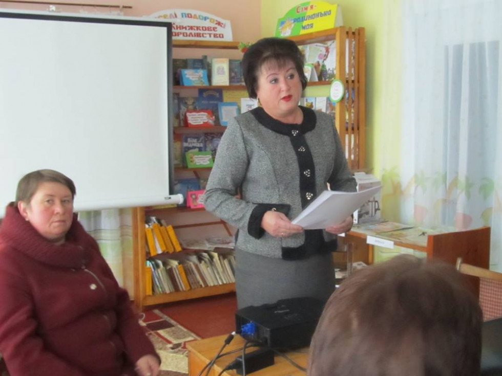 Директорка бібліотеки Людмила Мариняк