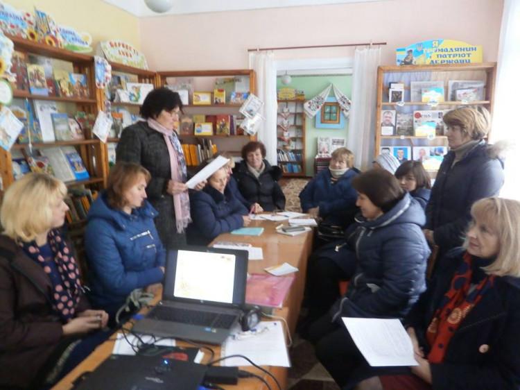 Працівниці сільських бібліотек