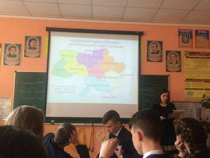 На турнірі юних географів у Харкові