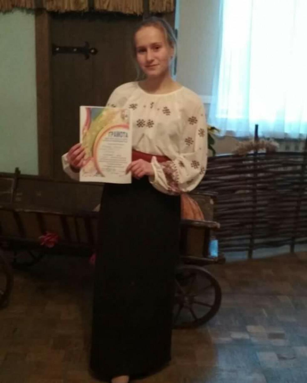 Марина Мельничук