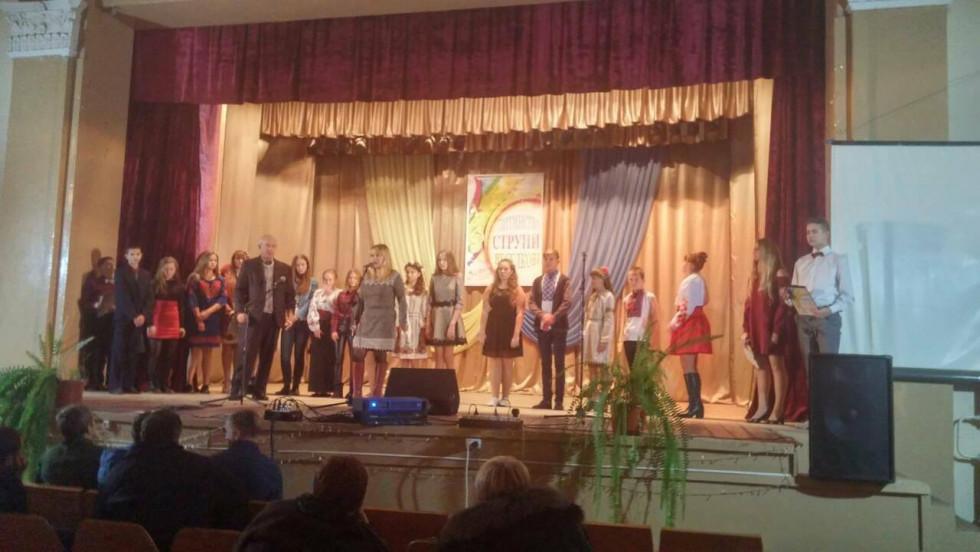 Конкурс вокалістів на сцені Будинку культури
