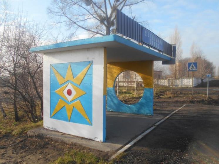 Оновлена зупинка у селі Війниця