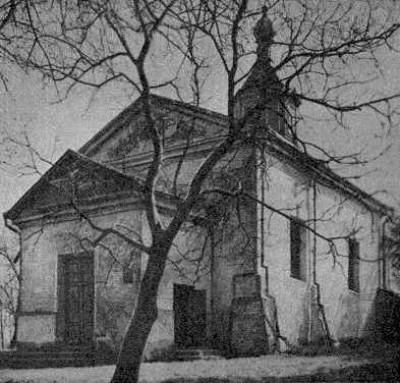 Михайлівська церква 18 століття. Великий Окорськ