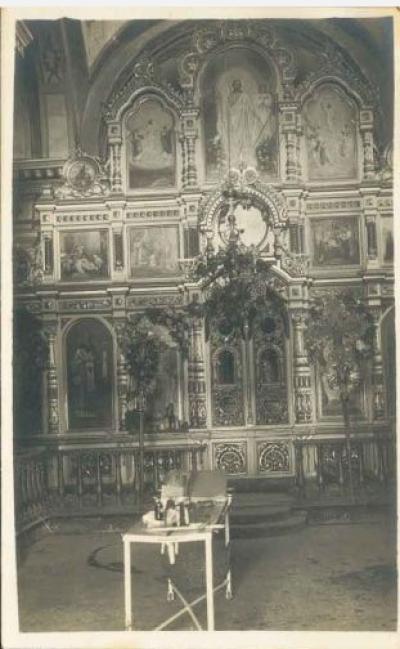 Православний храм. Листівка. 1916