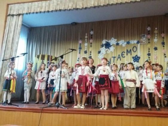 Локачинський фольклорний колектив