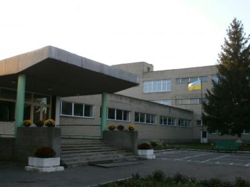 Локачинська гімназія
