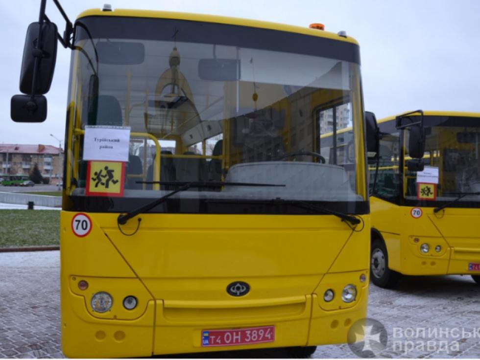 Нові шкільні автобуси