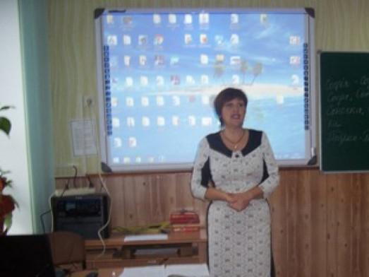 Учасниця обласного етапу конкурсу «Учитель року 2018»  Лариса Завиднюк