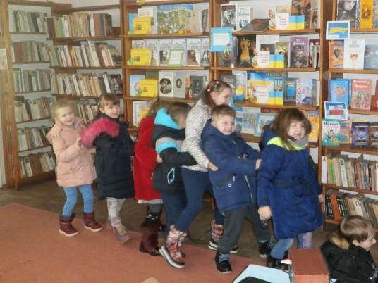 Ігри на заході для дітей у бібліотеці