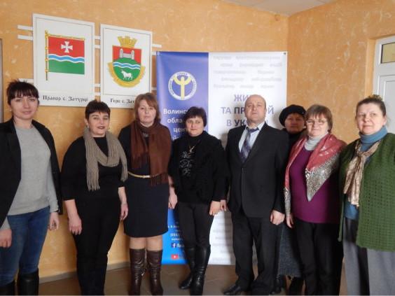 Представники районного центру зайнятості та Затурцівської сільради