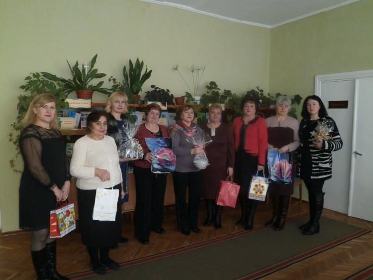Бібліотекарів привітали та вручили подарунки