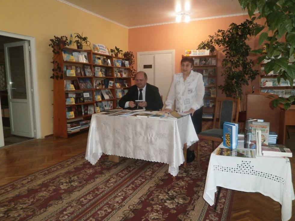 Літературна імпреза «Знайомство з творчістю волинського письменника Миколи Мартинюка»