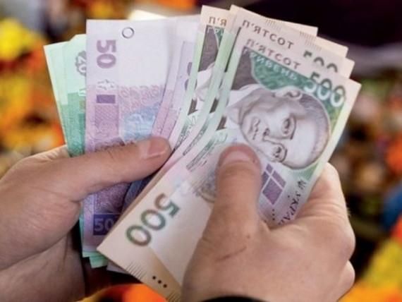 Регіональний штаб з контролю за станом виконання рішень про стягнення заборгованості по заробітній платі та інших виплат, пов'язаних з трудовими правовідносинами.