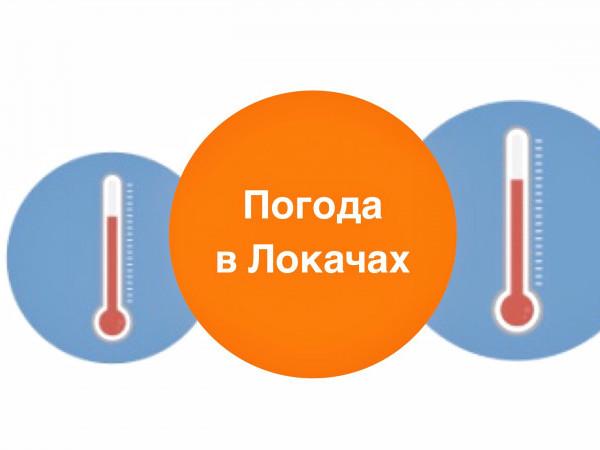 Прогноз погоди на 17 квітня