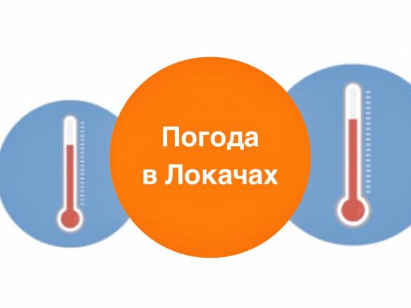 Прогноз погоди на 9 травня