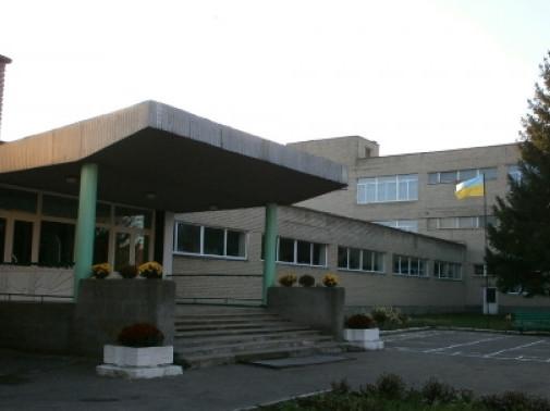 Локачинська школа-гімназія