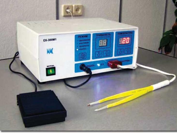 Апарат високочастотний електрохірургічний EXВЧ – 300 «Надія- 4»