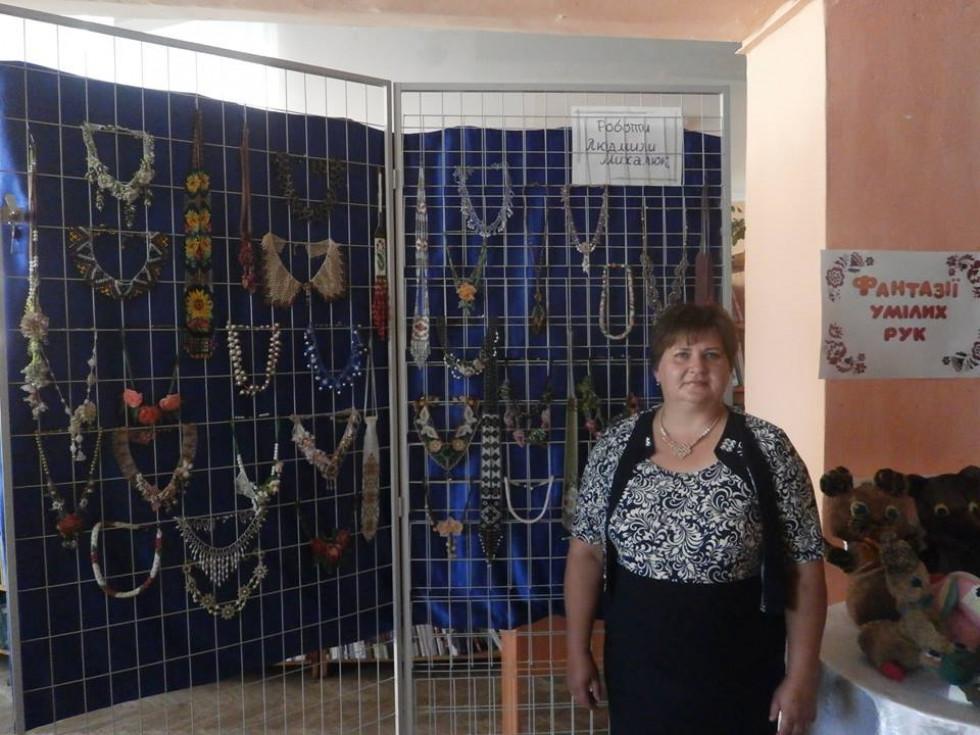 Людмили Михайлюк