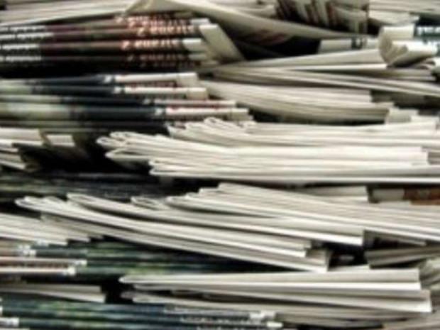 Зникають друковані газети