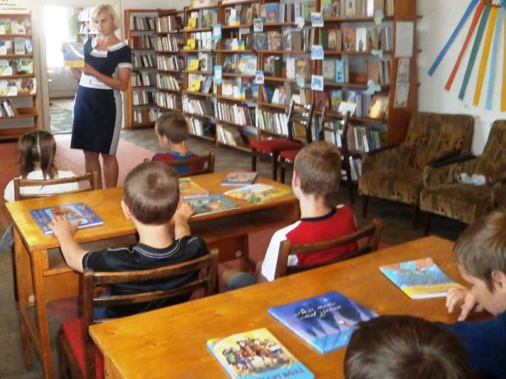 Дитяче читання