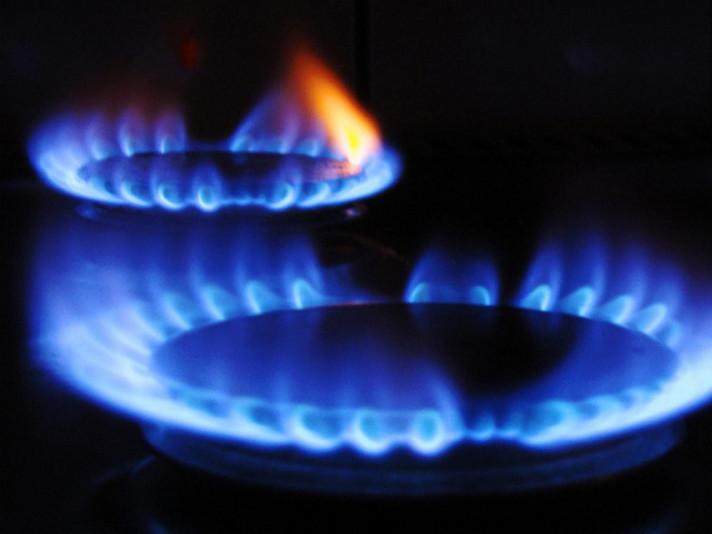 Відключення газу