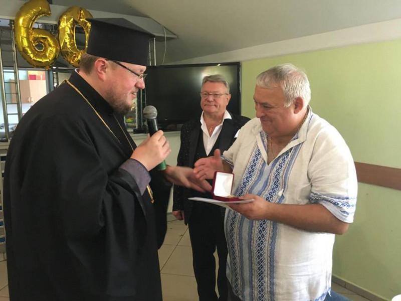 ЄпископМатфей, у Локачахпривітав місцевого підприємця Василя Слюза з ювілеєм