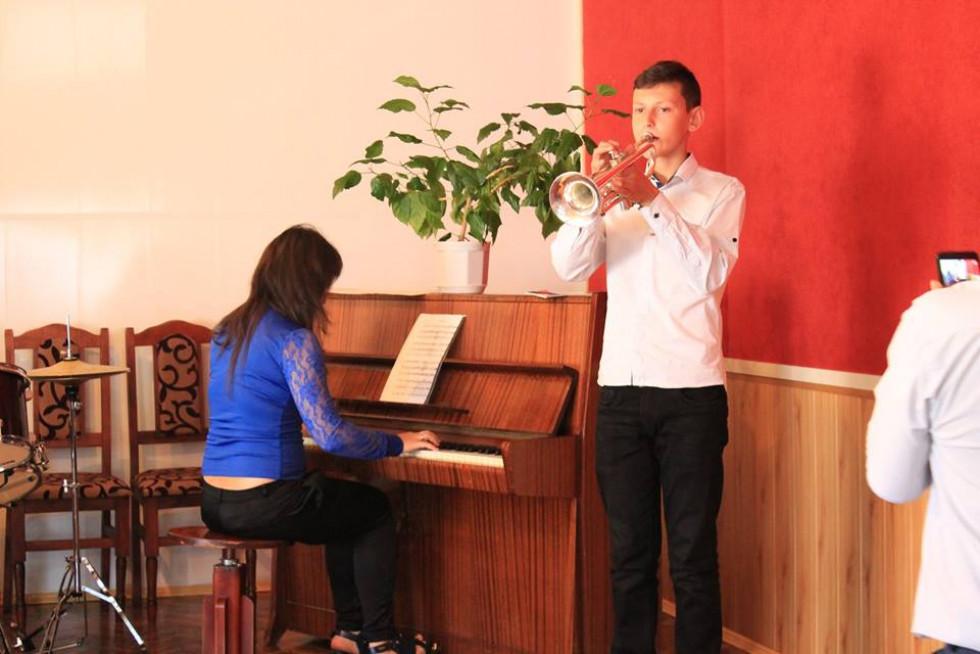 Концертна програма