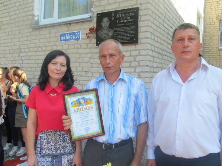 звання почесного громадянина Локач посмертно присвоєно місцевому жителю ВікторуШолусі