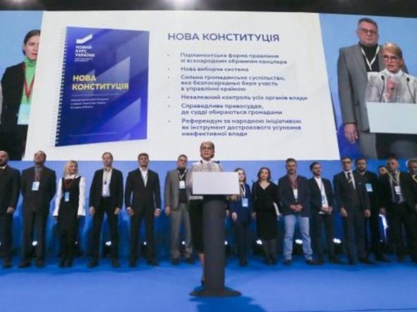 Тимошенко має комплексну програму змін країни