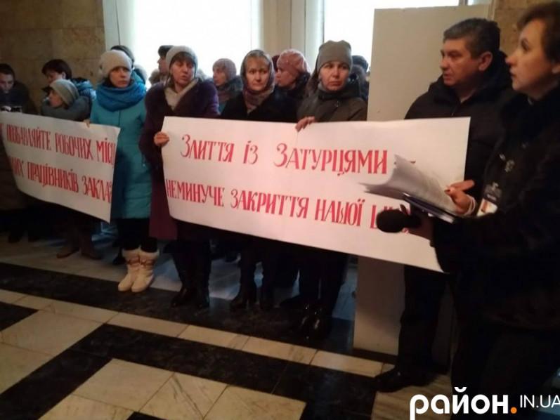 Іваничівська спецшкола-інтернат проти об'єднання з Затурцівською школою-інтернатом