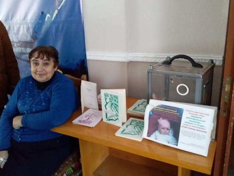Бібліотекарка читальної зали Ганна Марчак під час збору коштів на лікування  Христинки Манько