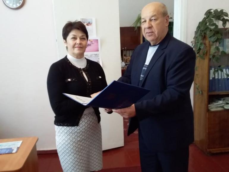 Майя Веселовська та Михайло Скопюк